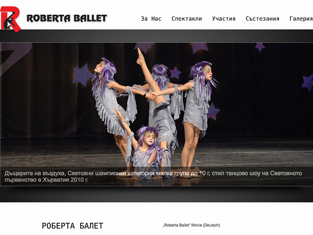 Roberta Ballet