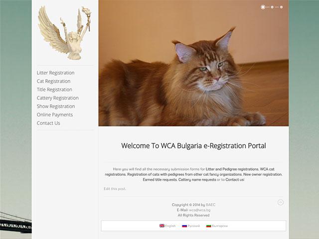 WCA Online Registration